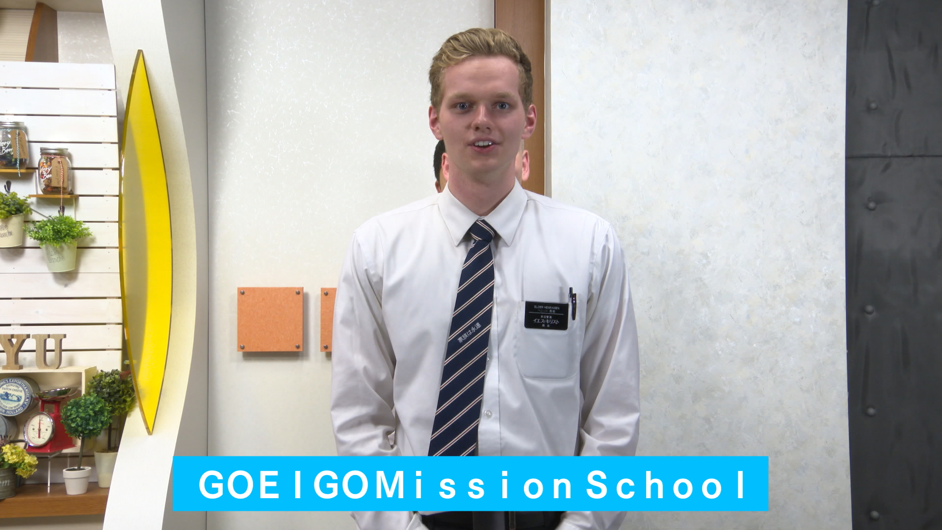 GO EIGO Mission School